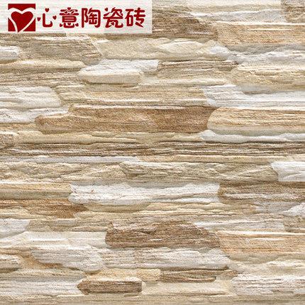心意陶外墙文化石 外墙砖 别墅洋房外墙砖 欧式户外仿古砖瓷砖